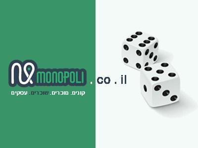 ענק שותפים לעסקים | משקיע לעסק | חיפוש משקיע למיזם | מונופולי SU-32
